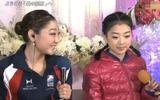 豊かの部屋 NHK杯2012
