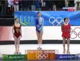 荒川静香 トリノオリンピック メダル授与式