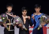 宇野昌磨 金博洋 山本草太 表彰式 世界ジュニア選手権2015