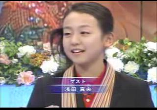 浅田真央 世界ジュニア選手権 フィギュアスケート