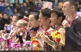 表彰式 NHK杯2013