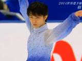羽生結弦 全日本選手権2014