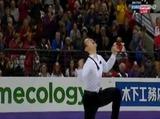 デニス・テン  世界選手権2013