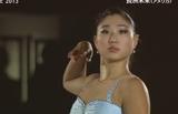長洲未来[ミライ・ナガス] The Ice 2013