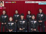 全日本選手権2015